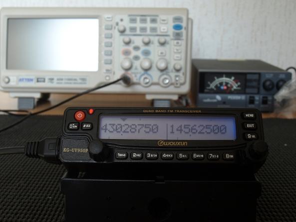 Wouxun KG-UV950P Front